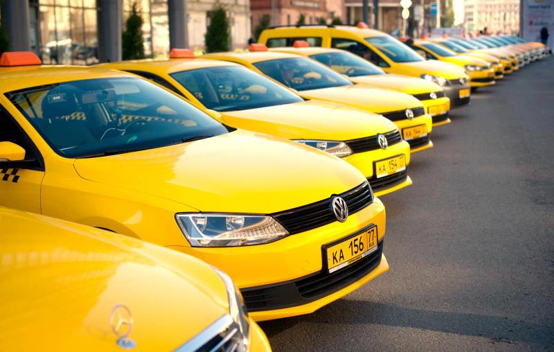 Какое самое дешевое такси в москве форум